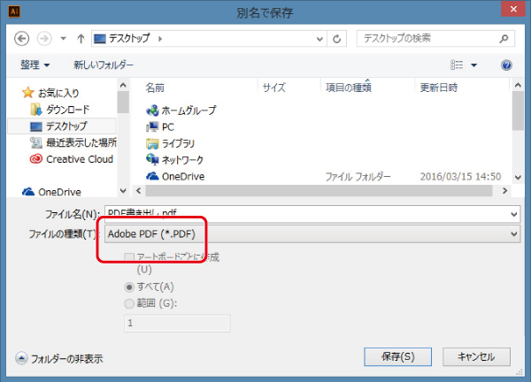 pdf グレースケール 変換 mac できない